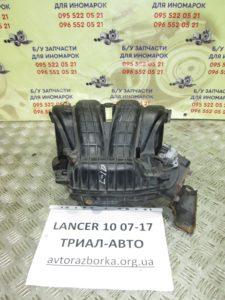 Коллектор впускной на Lancer 10 2007-2012 г.в.