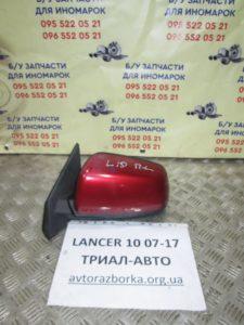 Зеркало левое на Lancer 10 2007-2012 г.в.