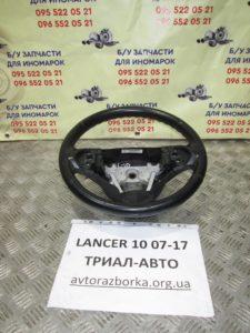 Руль на Lancer 10 2007-2012 г.в.