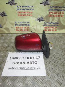 Зеркало правое на Lancer 10 2007-2012 г.в.