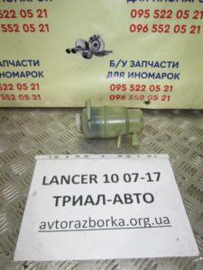 Бачок ГУР на Lancer 10 2007-2012 г.в.