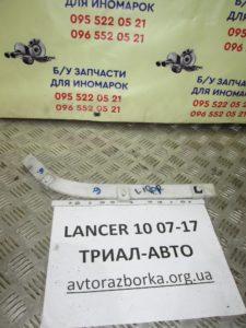 Кронштейн бампера задний правый на Lancer 10 2007-2012 г.в.