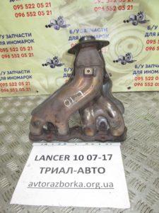 Коллектор выпускной на Lancer 10 2007-2012 г.в.