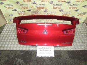 Крышка багажника на Lancer 10 2007-2012 г.в.