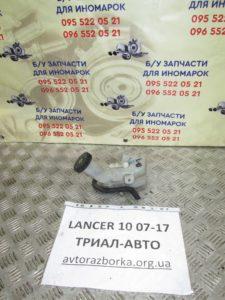 Бачок тормозной на Lancer 10 2007-2012 г.в.