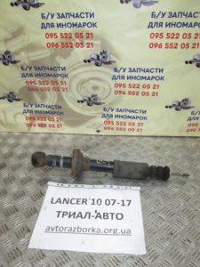 Амортизатор задний левый на Lancer 10 2007-2012 г.в.