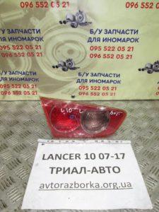 Фонарь внутренний левый на Lancer 10 2007-2012 г.в.