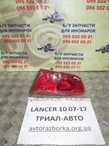 Фонарь внутренний правый на Lancer 10 2007-2012 г.в.