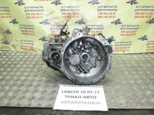 Коробка механика на Lancer 10 2007-2012 г.в.