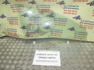 Стекло переднее правое на Lancer 10 2007-2012 г.в.
