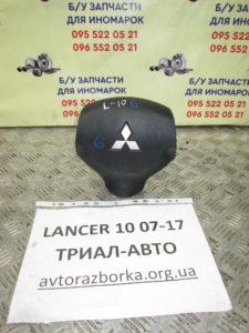 Подушка в руль на Lancer 10 2007-2012 г.в.