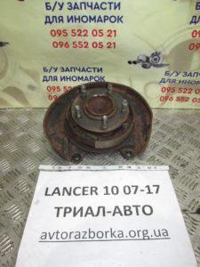 Ступица задняя на Lancer 10 2007-2012 г.в.