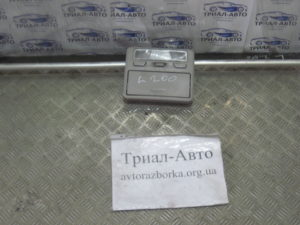 Плафон салона передний mr406765 на L200 2006-2012 г.в.