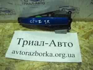 Ручка внешняя задняя правая на Cruze 2009-2016 г.в.
