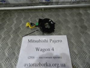 Контактное кольцо на Mitsubishi Pajero Wagon 4