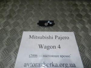 Ручка бардачка на Mitsubishi Pajero Wagon 4