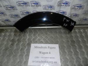 Накладка крыла задняя правая на Mitsubishi Pajero Wagon 4