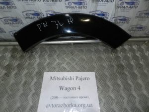 Накладка крыла задняя левая на Mitsubishi Pajero Wagon 4