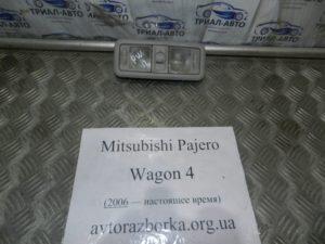 Плафон штурманский на Mitsubishi Pajero Wagon 4