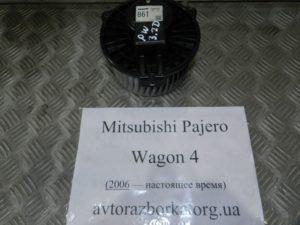 Вентилятор печки на Mitsubishi Pajero Wagon 4