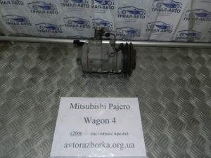 Компрессор кондиционера на Mitsubishi Pajero Wagon 4