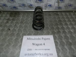 Пружина передняя правая на Mitsubishi Pajero Wagon 4