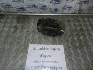 Суппорт передний левый на Mitsubishi Pajero Wagon 4
