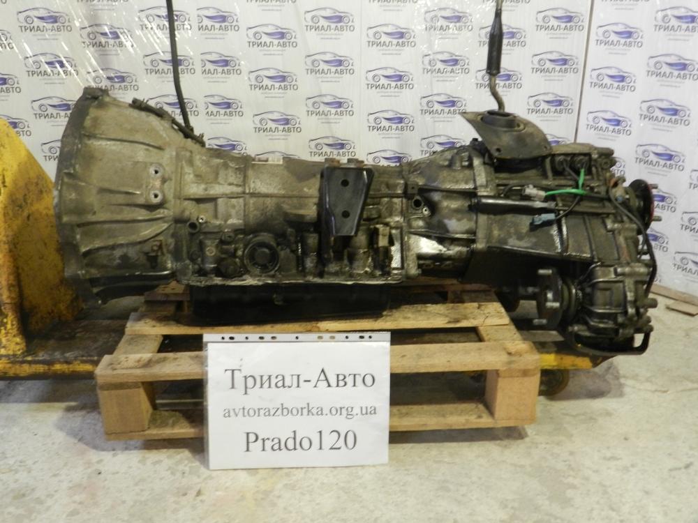 Коробка передач Toyota Prado 120 4.0