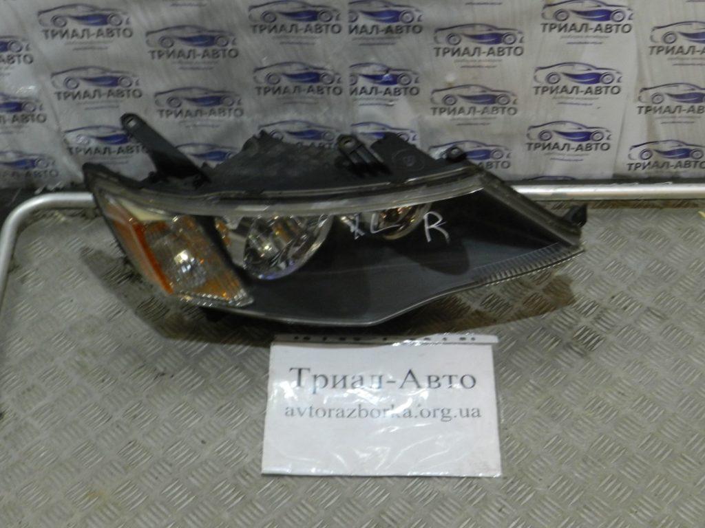 фара галоген матовая черная правая. OutlanderXL 2006-2012