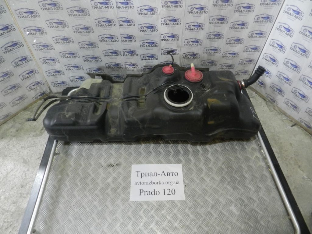 Бак топливный Prado 120 2003-2009