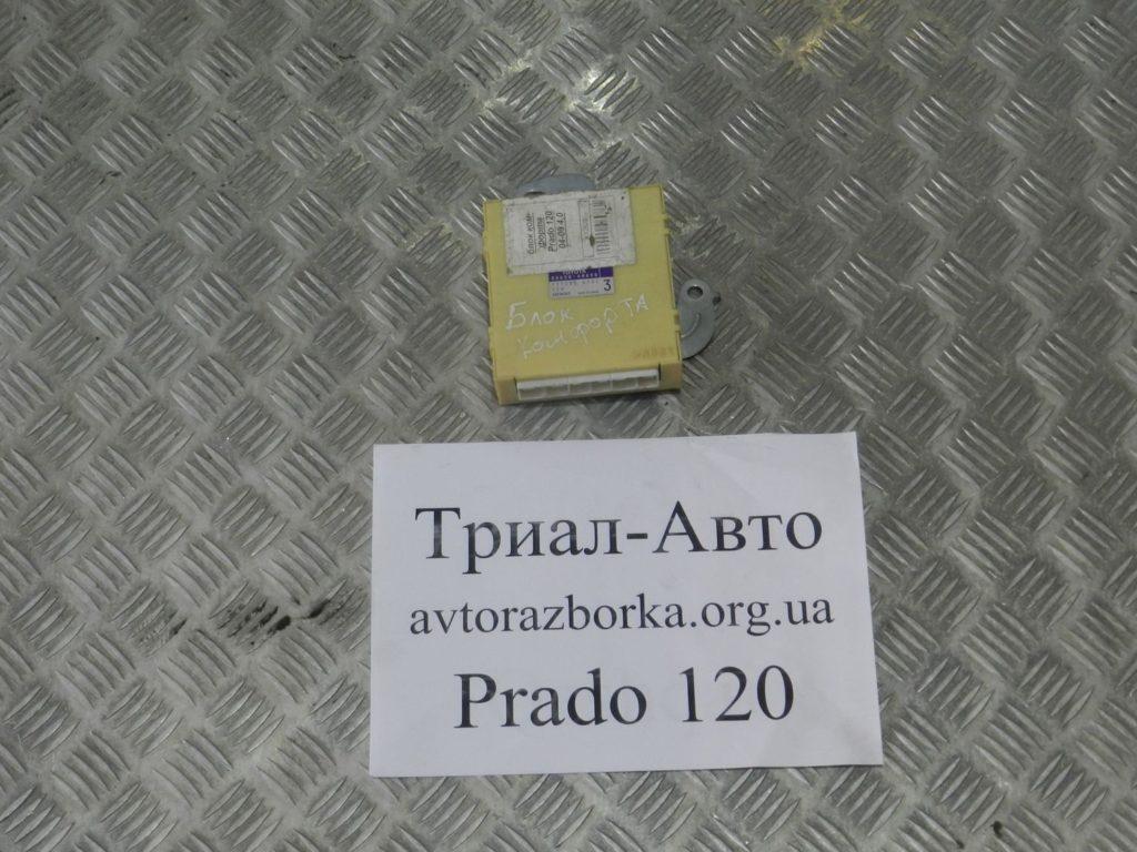 Блок комфорта Prado 120 2003-2009