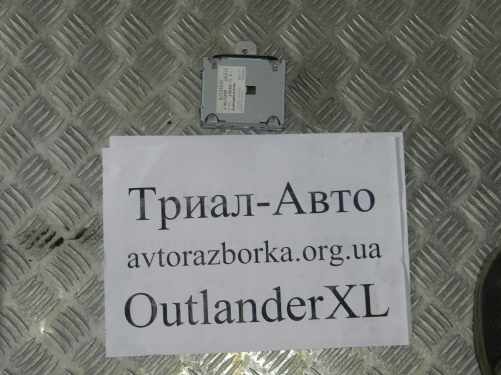 Кан-бокс OutlanderXL 2006-2012