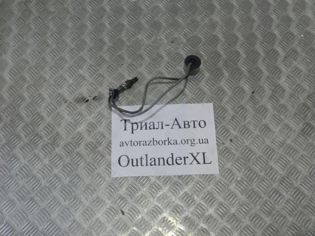 Лямбда зонд  OutlanderXL 2,4 2006-2012