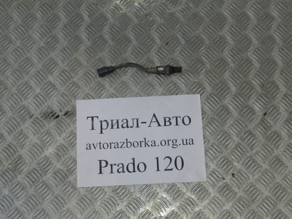 лямбда зонд нижний Prado 120 2003-2009