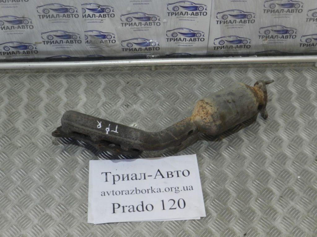 Коллектор выпускной с катализатором Prado 120 2003-2009