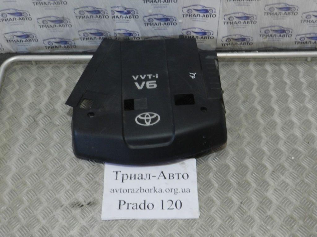 Декоративная крышка ДВС Prado 120 2003-2009