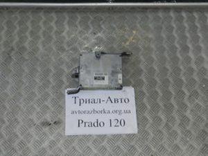 Блок управления трансмиссией Prado 120 2003-2009
