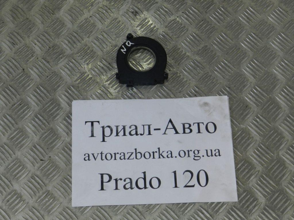 Контактное кольцо Prado 120 2003-2009