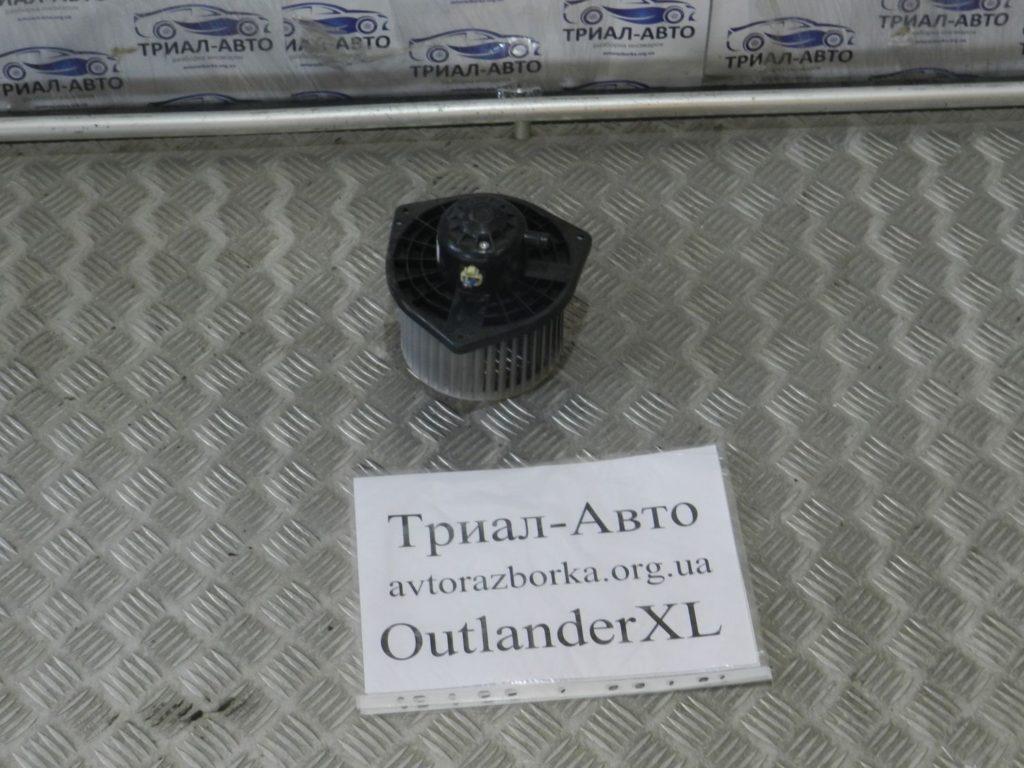 Вентилятор печки OutlanderXL 2006-2012