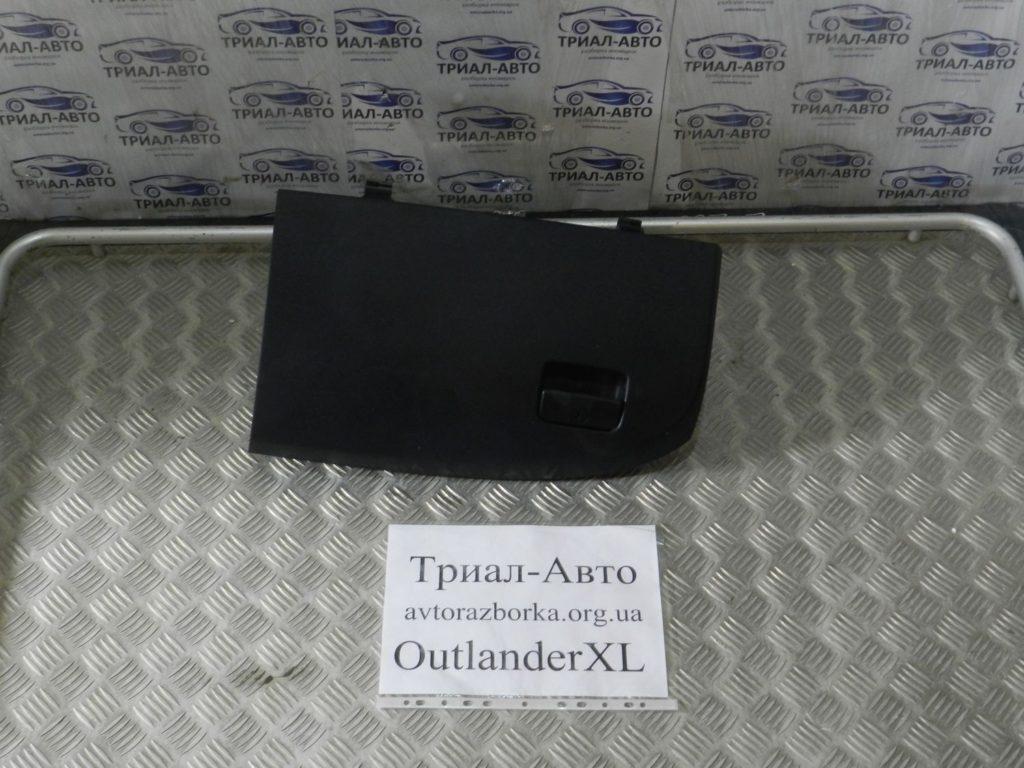 Бардачок OutlanderXL 2006-2012