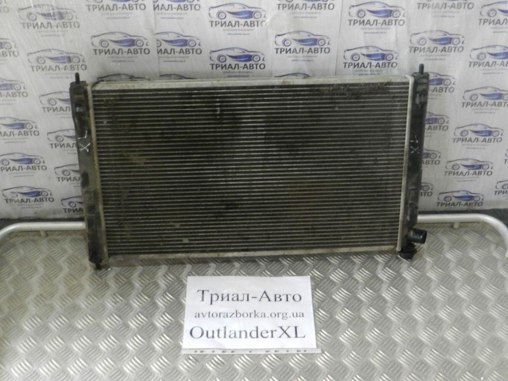 радиатор охлаждения OutlanderXL 2,4 2006-2012