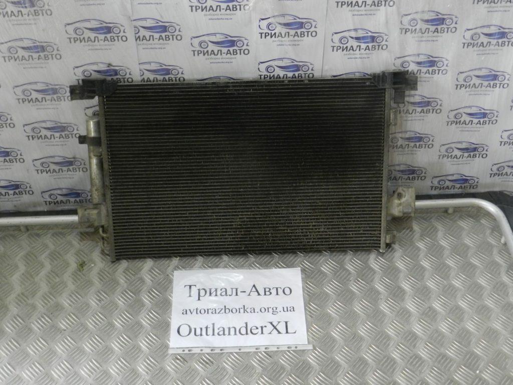 радиатор кондиционера OutlanderXL 2,4 2006-2012
