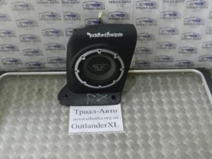 Динамик основной OutlanderXL 2006-2012