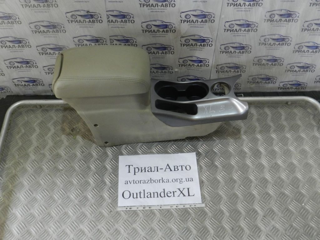 подлокотник OutlanderXL 2006-2012