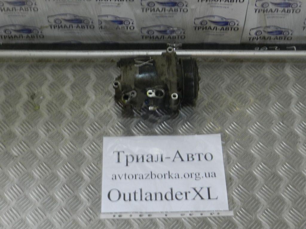 Компрессор кондиционера OutlanderXL3.0 2006-2012