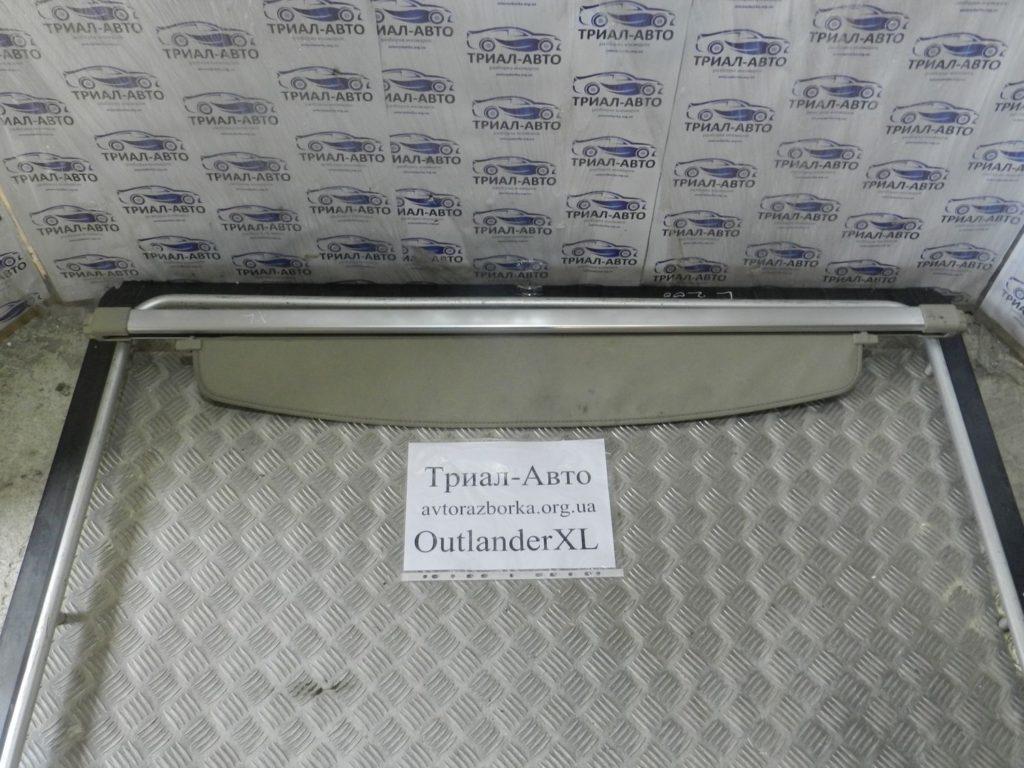 шторка багажника OutlanderXL 2006-2012