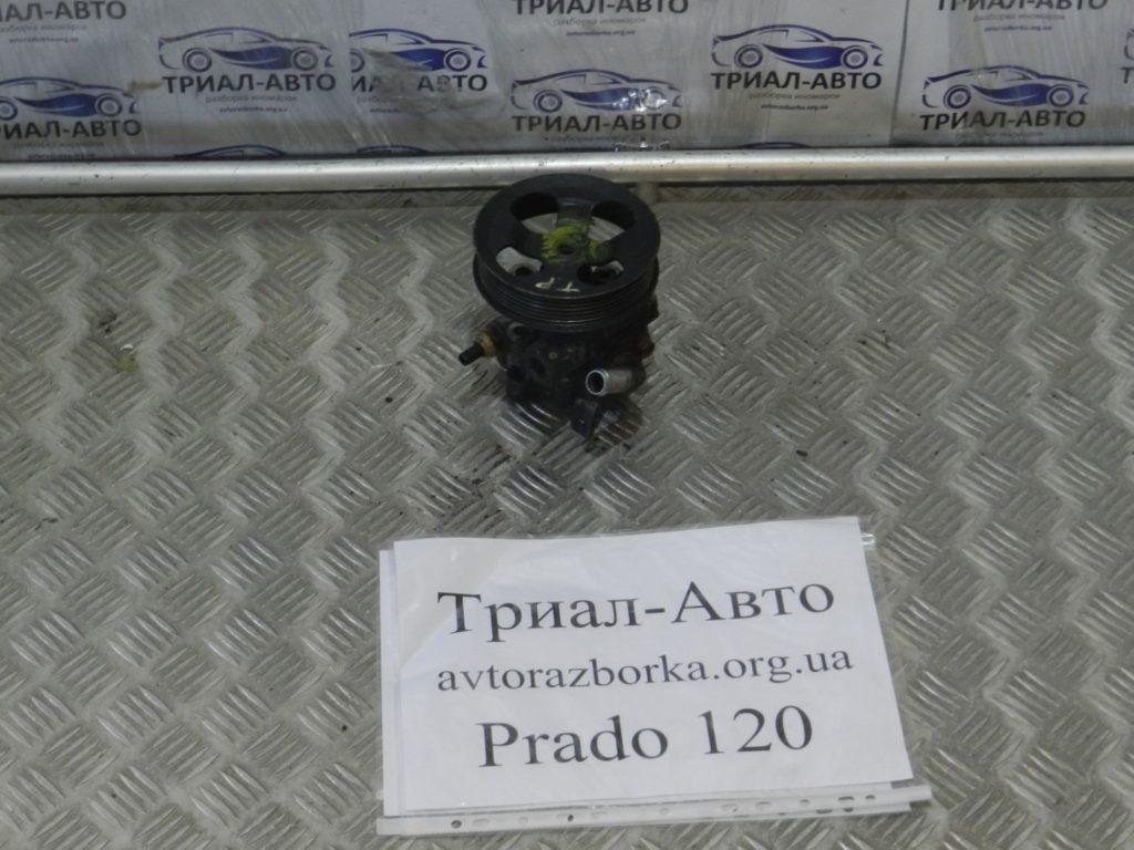 Насос гидроусилителя Prado 120 2003-2009