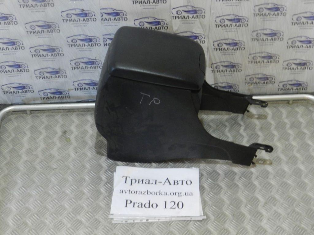 подлокотник Prado 120 2003-2009