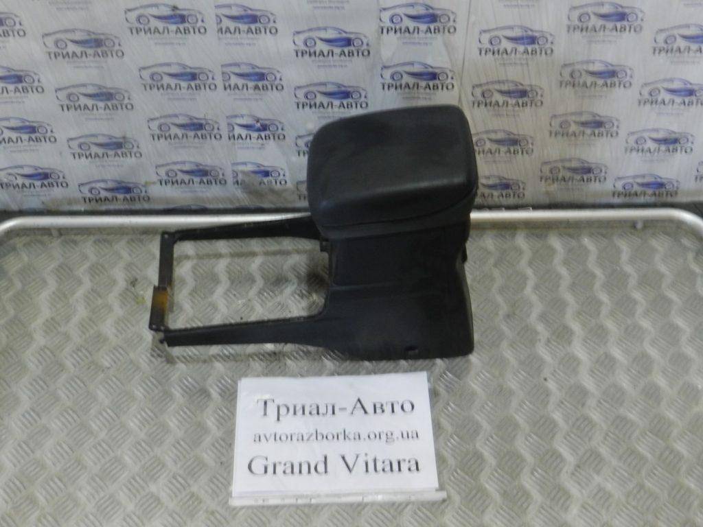 подлокотник Grand Vitara 2006-2014 2,0m