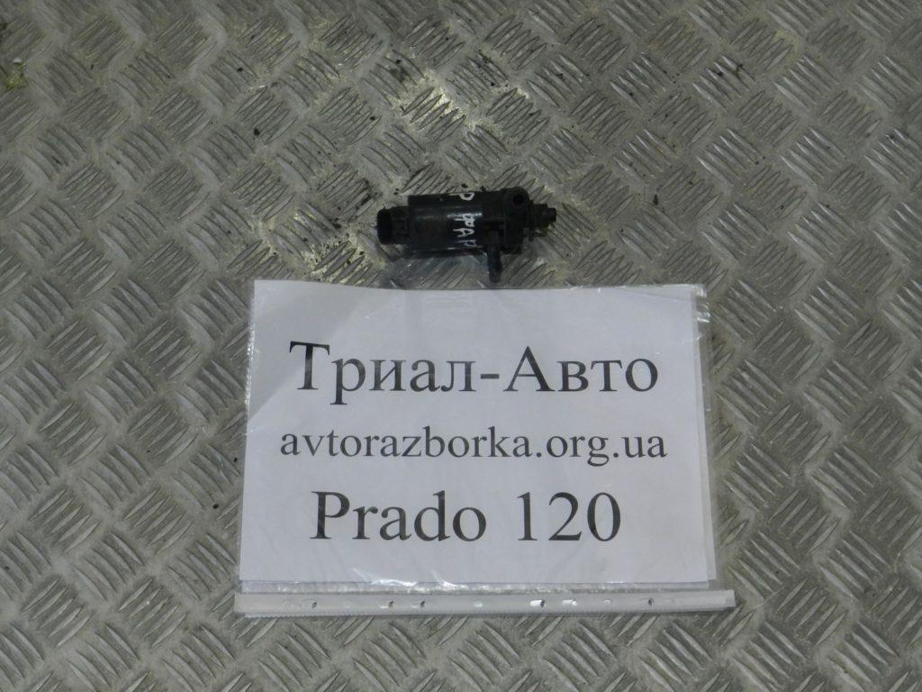 Насос омывателя фар Prado 120 2003-2009